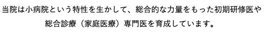 syoki_graph