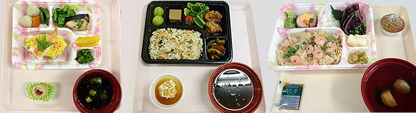 リクルート 管理栄養士 上戸町病院