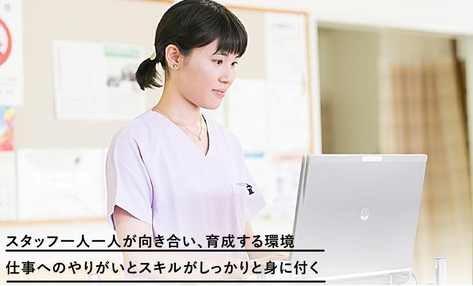 縦も横も連携して患者さんと職場をバックアップ 次世代にも伝えていきたい〝上戸町病院イズム〟 看護師 | 1989年入社